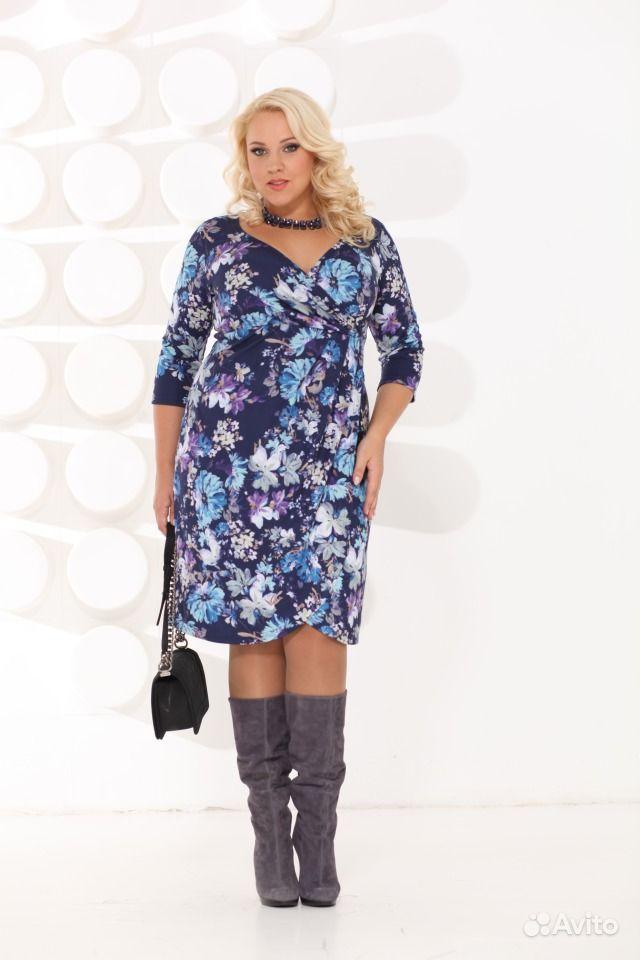 Женская Одежда 38-40 Размера Оптом