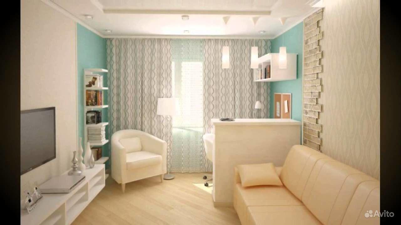 Дизайн интерьера 1 комнатная