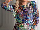 Женская Одежда От Российских Производителей Опт