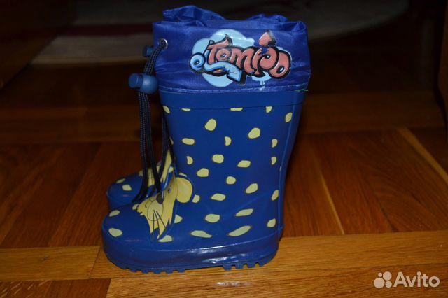 Обувь Tempo Kids по низким ценам в магазине Labotini