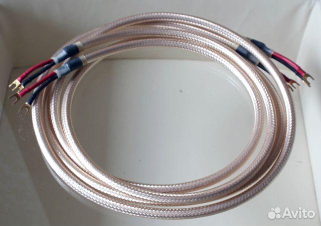 кабель кг 25 купить в ростове