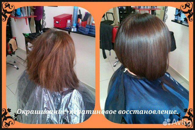 Безопасное осветление волос (маска-смывка)