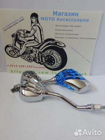Зеркала для мотоцикла