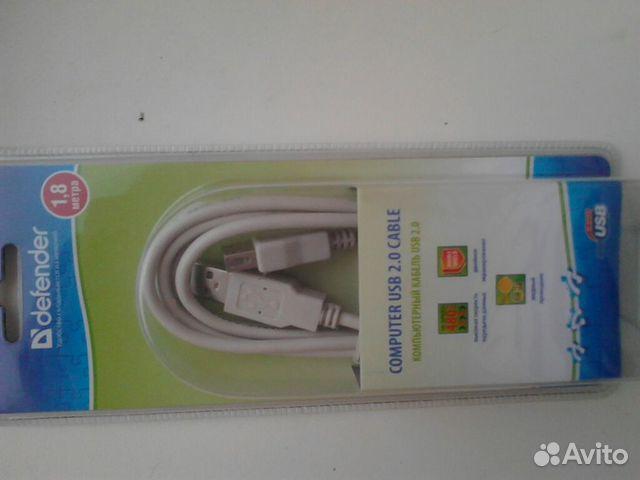 Новый компьютерный кабель USB 2.0 купить 1