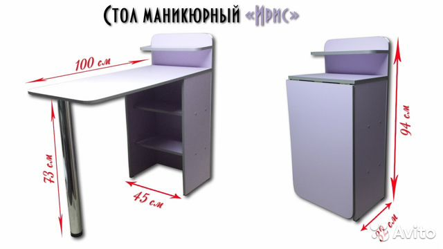 Столы для маникюра чертежи размеры
