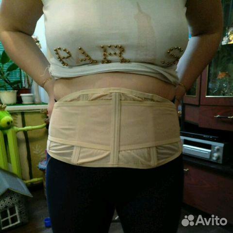 Эспумизан инструкция по применению для беременных 73