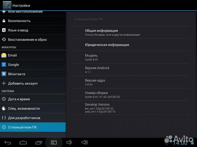 Как Подключить Планшет Android 4.0.4 К Компьютеру