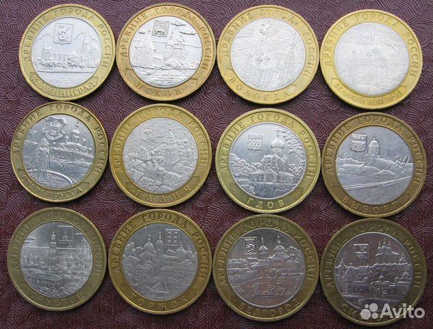 Авито ру монеты монета 1840 года копейка серебром стоимость