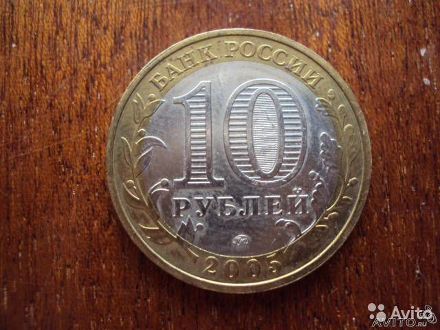 Аукцион 37: монеты иностранные