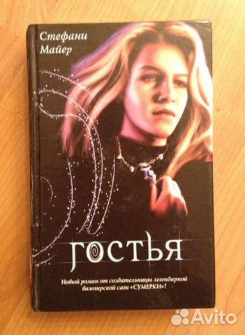 Twilight Book Torrent