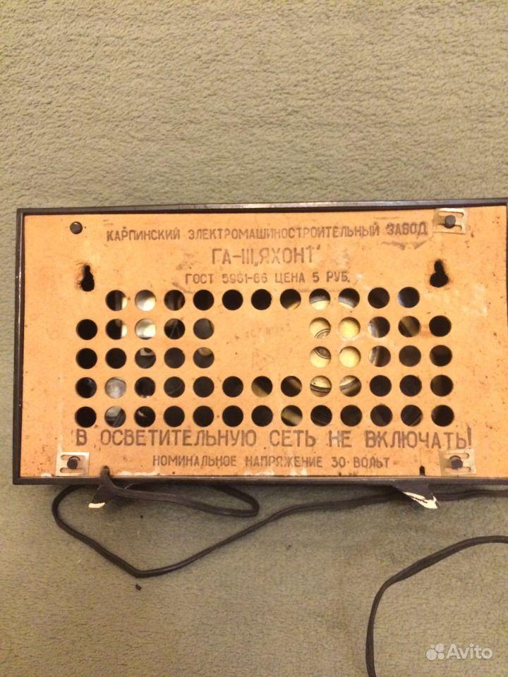 Радиоприемник — фотография