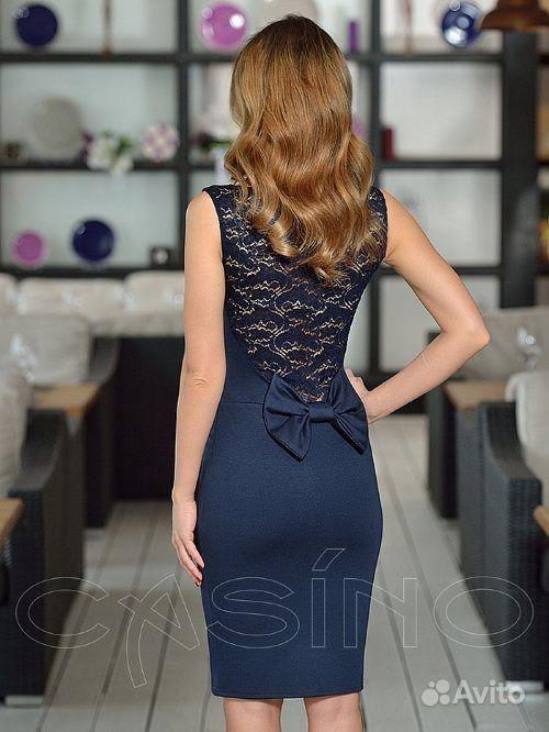 Казино платья москва интернет магазин