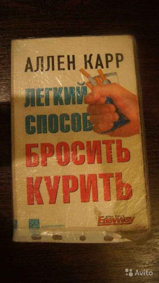 ален карен легкий способ похудеть читать