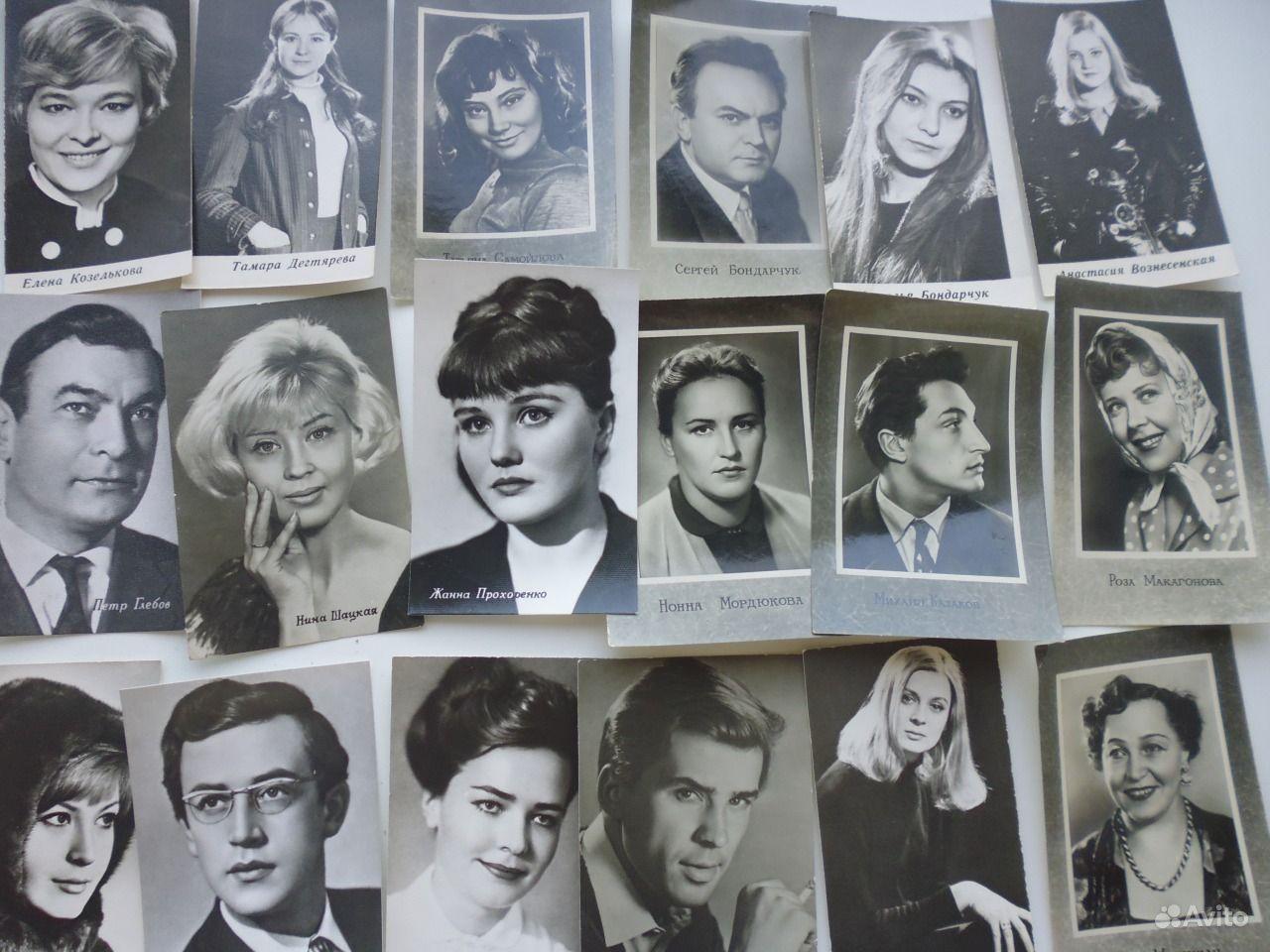 Продать открытки артисты советского кино