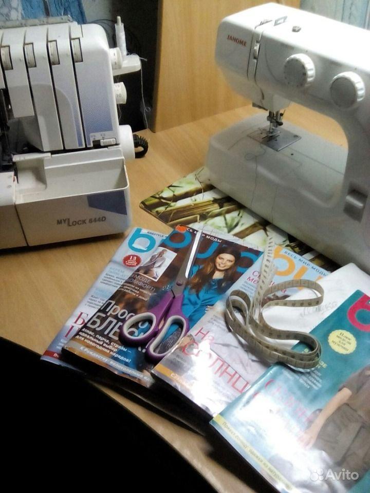 Обучение шитья на дому