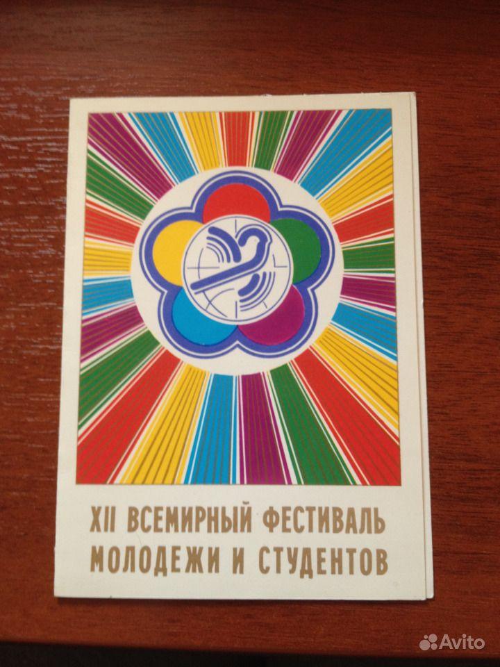 Прикольная, фестиваль открыток