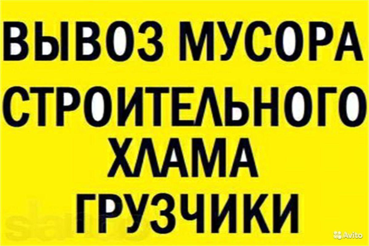 Удобрение на огород и чернозем купить на Зозу.ру - фотография № 2
