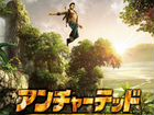 Uncharted Golden Abyss - для PS Vita