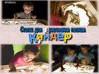 Детские автокресла в Тобольск: купить детское
