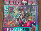 Пазл Monster High 150