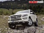 Mercedes-Benz gl x166 бампер Мерседес 2012-2015г