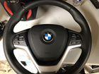 Руль для BMW X5 F15