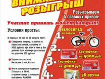 """Муравьиная ферма Формикарий """"Мини"""" с фотопринтом"""