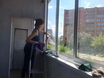 Уборка квартир, мойка окон, балконов