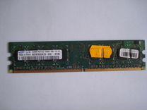 Оперативная память DDR и DDR2