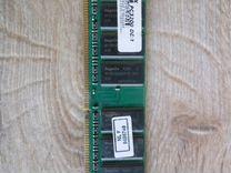 Память DDR 512 Mb