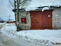 Купить гараж на авито металлический в рыбинске гараж железный разборный нижний новгород