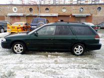Subaru Outback, 1998 г., Пермь