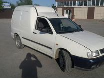 Volkswagen Caddy, 2003 г., Волгоград