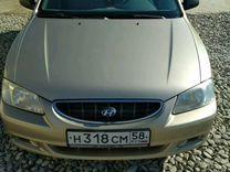 Hyundai Accent, 2004 г., Волгоград