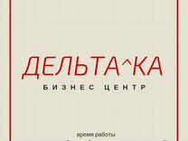 Работа в Астраханской области, подбор персонала, резюме, вакансии ... 13924732bef