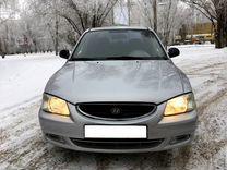 Hyundai Accent, 2005 г., Ульяновск