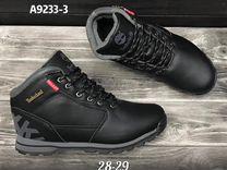 a5da0a1e1a38 Сапоги, ботинки и туфли - купить мужскую обувь в Омске на Avito