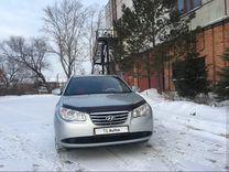 Hyundai Elantra, 2010 г., Екатеринбург
