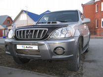 Hyundai Terracan, 2001 г., Тюмень