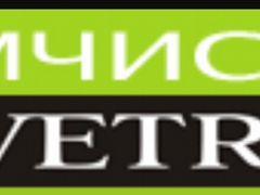 Торговый Дизайн  Нижний Новгород оборудование для