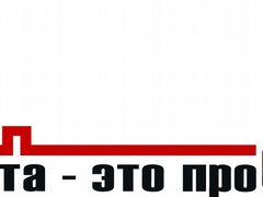 Работа в долгопрудном на авито.ру свежие вакансии бесплатные объявления без регистрации московская область разместить объявление
