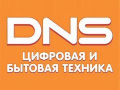 Объявление работа г нефтеюганск