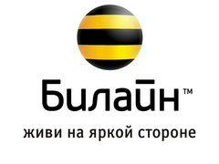 Работа в новгороде свежие вакансии на авито сландо бесплатное объявление самара