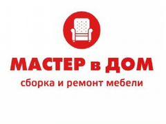 Ссылки на сайты вакансий в великом 24авто ru доска объявлений