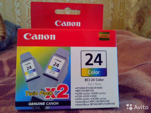 Canon mp360 scanner driver and software | vuescan.