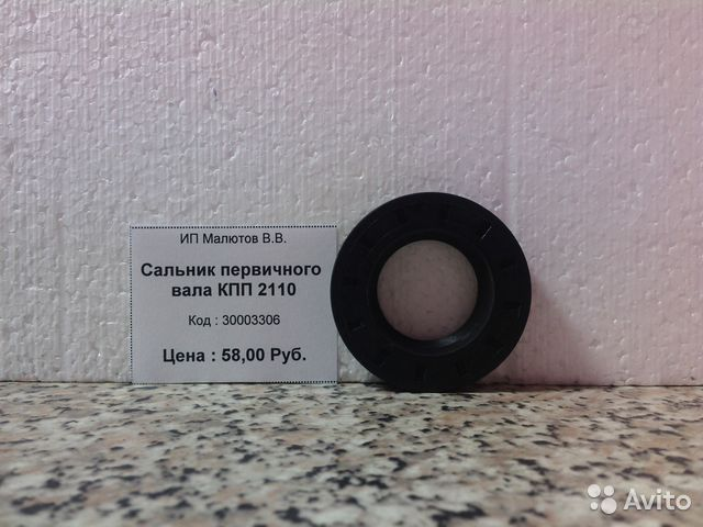 Фото №4 - кпп ВАЗ 2110 первичный вал