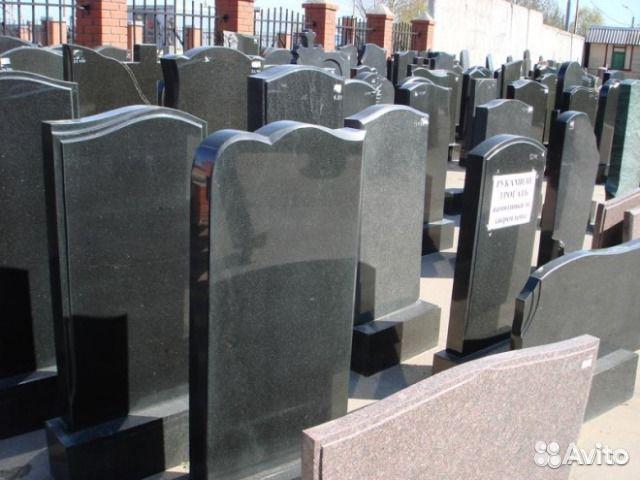 бердичев изготовление памятников цена