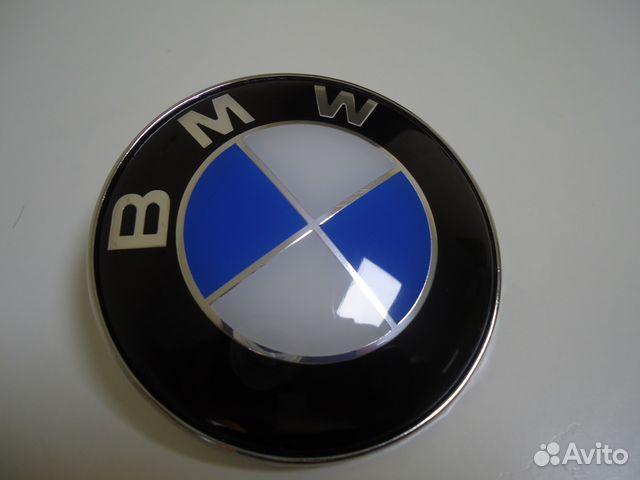 логотип bmw для сайта