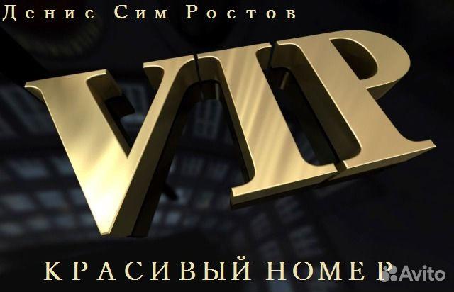 Звонкий повтор 952 - х - 702 - 702 купить в ...: https://www.avito.ru/rostov-na-donu/telefony/zvonkiy_povtor_952_-_h...
