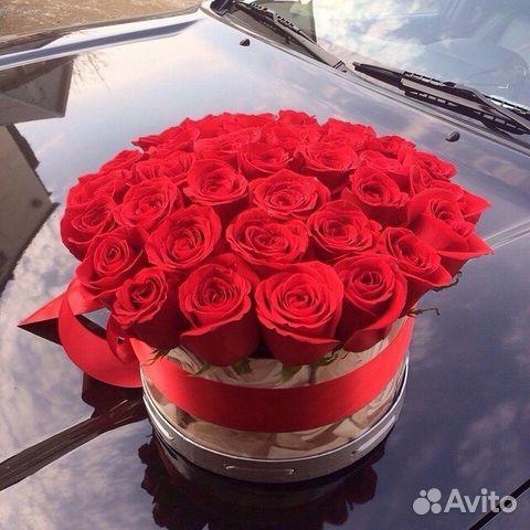 Купить цветы ростов на дону авито